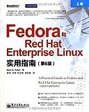 Fedora和Red Hat Enterprise Linux实用指南(第6版)(套装共2册)