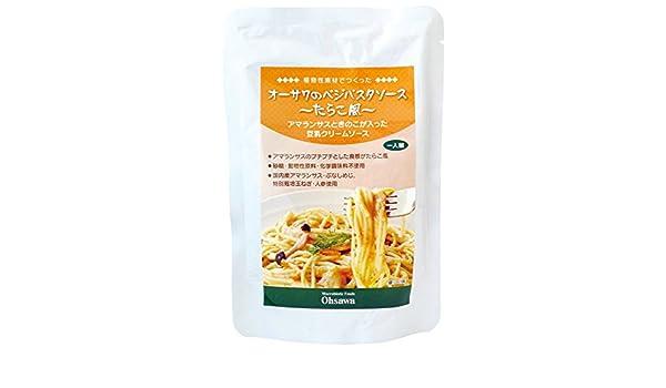 Osawa Veggie salsa de pasta (estilo de huevas de bacalao): Amazon.es: Alimentación y bebidas