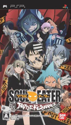 Soul Eater: Battle Resonance [Japan - Eater Soul Games Psp