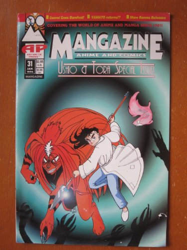Mangazine #31, January 1994. Ushio and Tora special issue