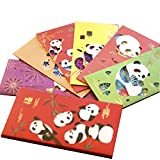 Gift Card Envelopes, Cute Panda Small Invitation Envelope, Chinese Red Envelopes, Colored Fancy Packet for Christmas, Birthday, Wedding, New Year, Spring Festival, Money (Cartoon Panda /12 Pcs)