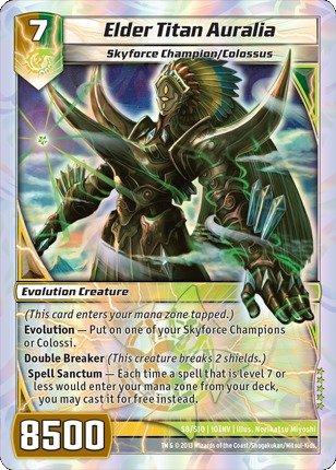 Kaijudo TCG - Elder Titan Auralia (S8/S10) - Invasion Earth