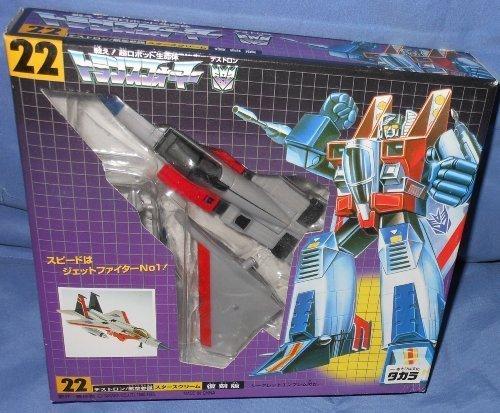 Transformers Starscream D-22 Generation 1 Reissue (Import) by Takara (Starscream Reissue)