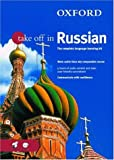img - for Oxford Take Off in Russian: 4 CDs (Take Off In Series) by Nick Ukiah (2001-07-26) book / textbook / text book