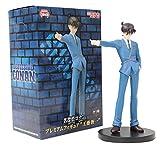 Sega Detective Conan Articulated Figure ~ 7.5″ Conan Edogawa