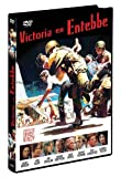 Victoria En Entebbe (Tv) (Victory At Entebbe (Tv)) (1976) (Import Movie) (European Format - Zone 2) by Theodore Bikel, Linda Blair, Kirk Douglas, Richard Dreyfuss Helmut Berger