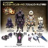Monster Hunter 4G CFB action figure 4 body set (Only) (e Capcom only)