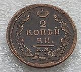 1818 RU 2 Kopeks Russian Imperial Empire