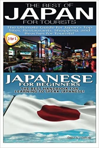Book The Best of Japan for Tourists & Japanese For Beginners: Volume 13 (Travel Guide Box Set) by Getaway Guides (2014-11-15)
