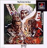 三國志IV PlayStation the Best
