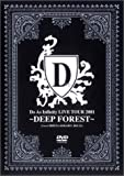 Do As Infinity LIVE TOUR 2001~DEEP FOREST~ [DVD]