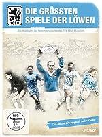 TSV 1860 - Die größten Spiele der Löwen - Doppel DVD
