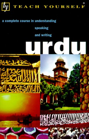 urdu-complete-course-teach-yourself-mcgraw-hill