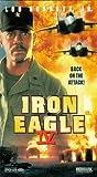 Iron Eagle 4 [VHS]