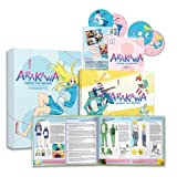 Arakawa Under the Bridge Premium Edition, Season 1 (Blu-ray/DVD Combo) by Hiroshi Kamiya
