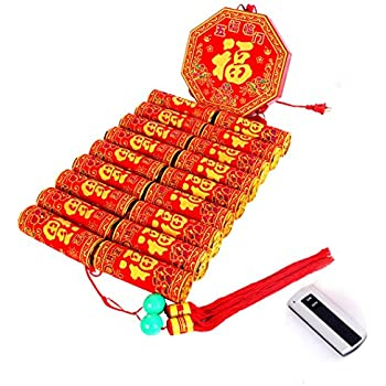 Amazon Com Ilovepandas Simulation Firecracker With Sounds