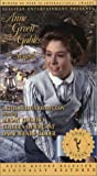 Anne of Green Gables - The Sequel [VHS]