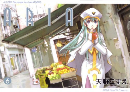 ARIA 6 (BLADE COMICS)