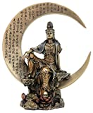 "Top Collection Small 8.5"" H 7"" W Watermoon Guan Yin in Royal Ease Pose on Crescent Moon with Heart Sutra Statue. Cold Cast Bronze Resin. East Asian Buddhist Deity Goddess of Compassion and Mercy."
