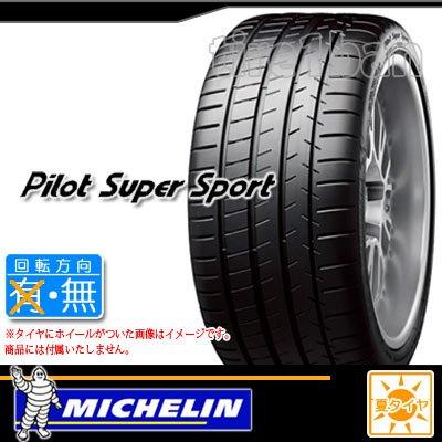 MICHELIN(ミシュラン) PIROT S SPORTS(パイロットSスポーツ) 255/40ZR18XL 706950 B06XS5GNHX 255/40ZR18XL 255/40ZR18XL