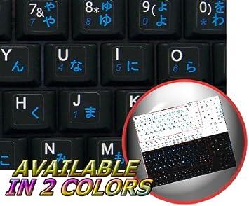 Netbook Japanese Hiragana English Keyboard Stickers White Background for Mini LAPTOPS