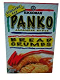 Kikkoman Panko Bread Crumbs, 8-Ounce Packages (Pack of 12)