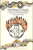 The Wheel of Death, Philip Kapleau and Paterson Simons, 0060903775