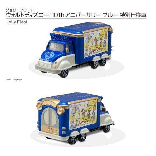 [convenience store] Tomica Disney Motors Limited Jolie float (Blue) Walt Disney 110th Anniversary dealer special edition (japan import)