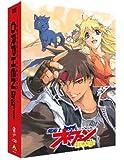 EMOTION the Best 魔術士オーフェン Revenge DVD-BOX