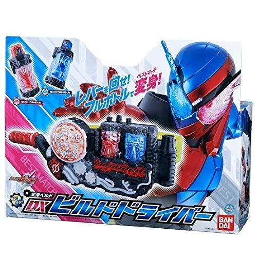 仮面ライダービルド絶版玩具「変身ベルトDXビルドドライバー」   B07Q7PSN2K