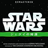 スター・ウォーズ エピソード6: ジェダイの帰還 オリジナル・サウンドトラック