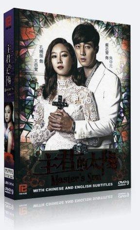 Master's Sun (Korean TV Series with English Sub - All Region DVD)