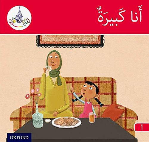 Arabic Club Readers: Red Band: I Am Big (Arabic Club Blue Readers)