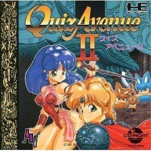 Quiz Avenue II [Japan Import]
