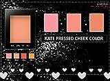 KATE Pressed Cheek Color (RD-1)