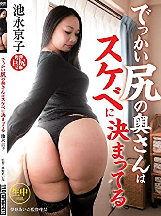 Shaved pussy japanese