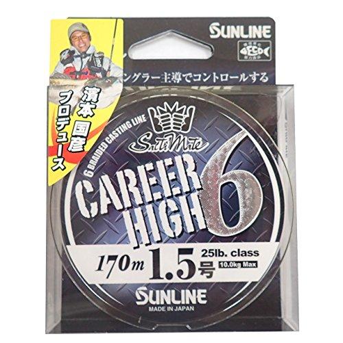 サンライン(SUNLINE) ライン ソルティメイト キャリアハイ6 170m 25lb/1.5号の商品画像
