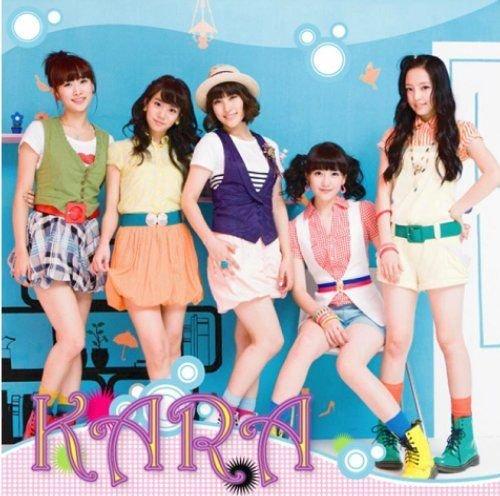 CD : Kara - Kara (CD)
