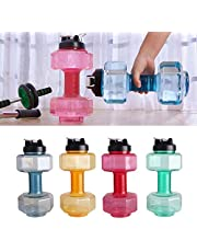 JOUDOO Dumbbell Shaped Sports Water Bottle 85.4 oz (2500ml) YLB001