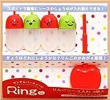 4 kawaii apple mini sauce container for Bento Box