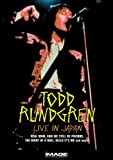 Todd Rundgren - Live in Japan