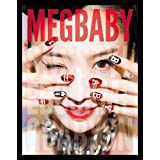 MEGBABY MEGBABY SNS STYLE BOOK 小さい表紙画像