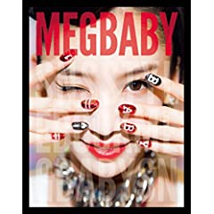 MEGBABY 最新号 サムネイル