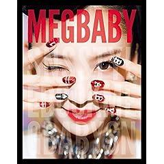 MEGBABY 表紙画像