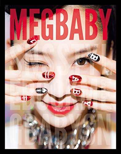 MEGBABY MEGBABY SNS STYLE BOOK 大きい表紙画像