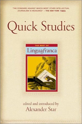 introduction to music quick study academic