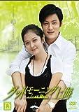 [DVD]チャン・ナラ&ショーン・ユー 『グッドモーニング上海』
