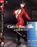 キャットスーツFetishism [DVD]