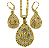 Urban Lipi Classic Allah Jewelry sets Islam Necklace Pendant Earrings Gold Plated Muslim Women