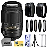 Nikon AF-S Nikkor 55-300mm f/4.5-5.6G ED VR Zoom Lens with Opteka Wide and Telephoto Attachment Lenses and More!